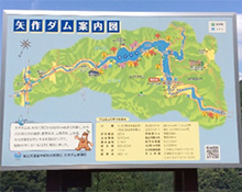 奥矢作湖周回コース案内図