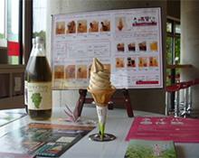 茜里のソフトクリーム