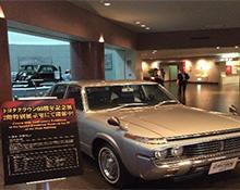 トヨタクラウン60周年記念展