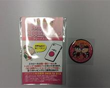 藤一番ラーメン名古屋インター店キャンペーン