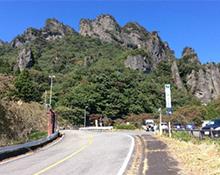 群馬県の世界遺産と妙義山コース