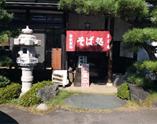 道の駅「下仁田」