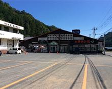 旅の駅「下仁田こんにゃく観光センター」